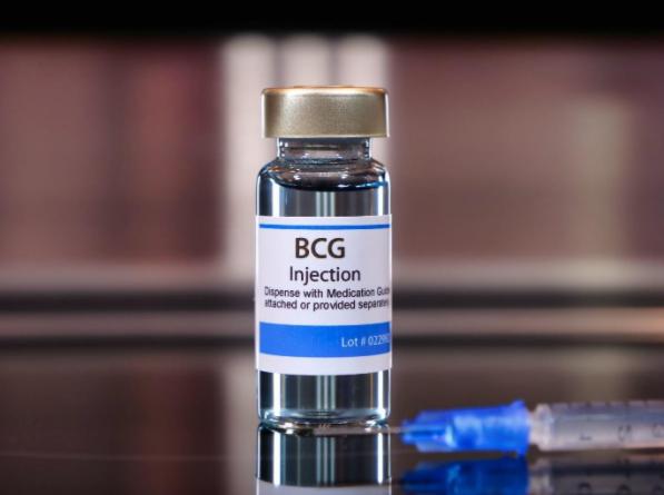 Private BCG Vaccine UK
