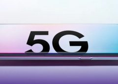 Know Why Smartphone Companies Are Making 5g Smartphones